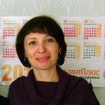 главный бухгалтер Слесарева Ольга Николаевна