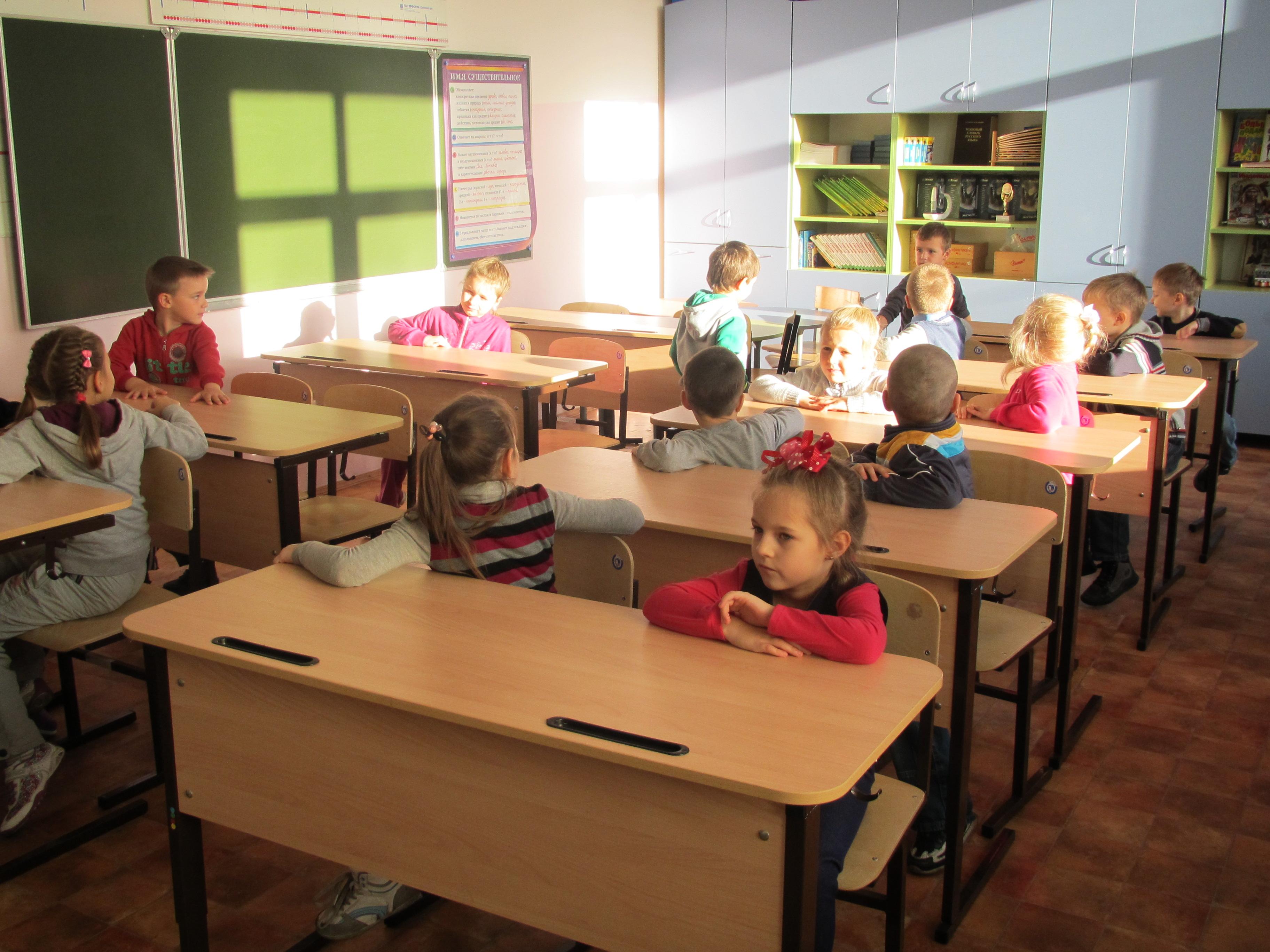ШРР знакомится с начальной школой
