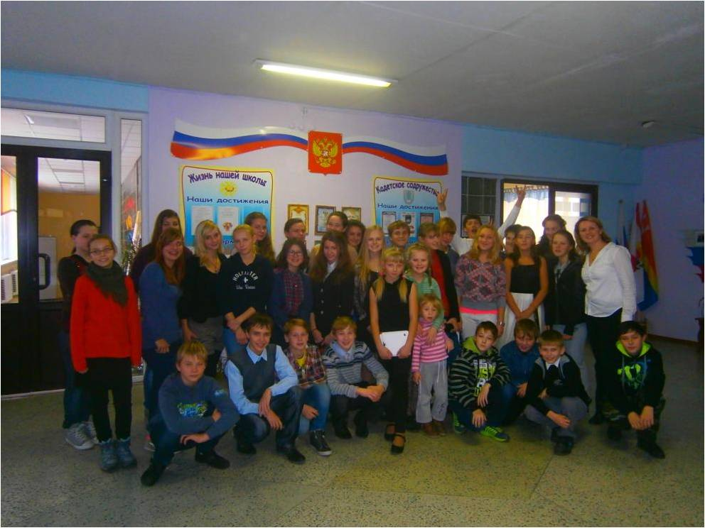 Гости из Германии в нашей школе