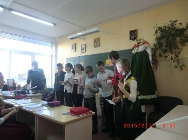 russia master