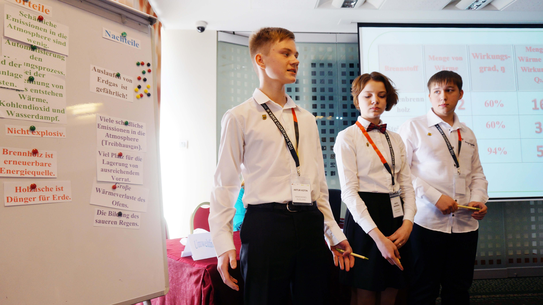 Презентация в Москве