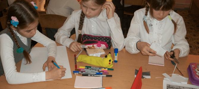 Конкурс «Firefly» в начальной школе