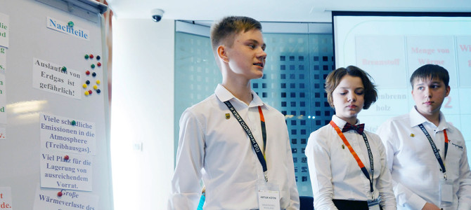 Международная молодежная экологическая конференция