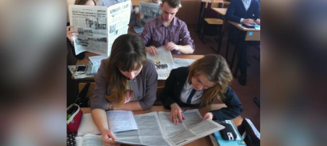 Дискуссия на уроках обществознания «Голосовать или не голосовать?»