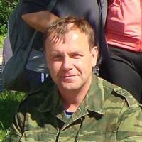 Латенков