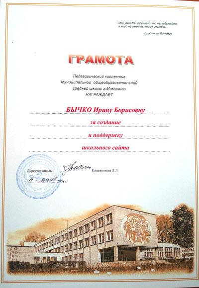 Кожевникова-2008
