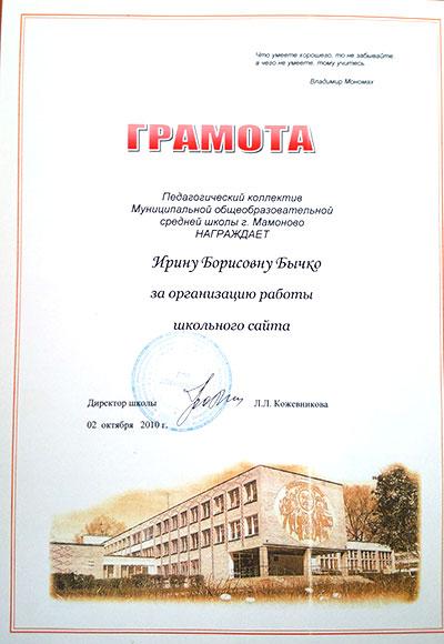 Кожевникова-2010