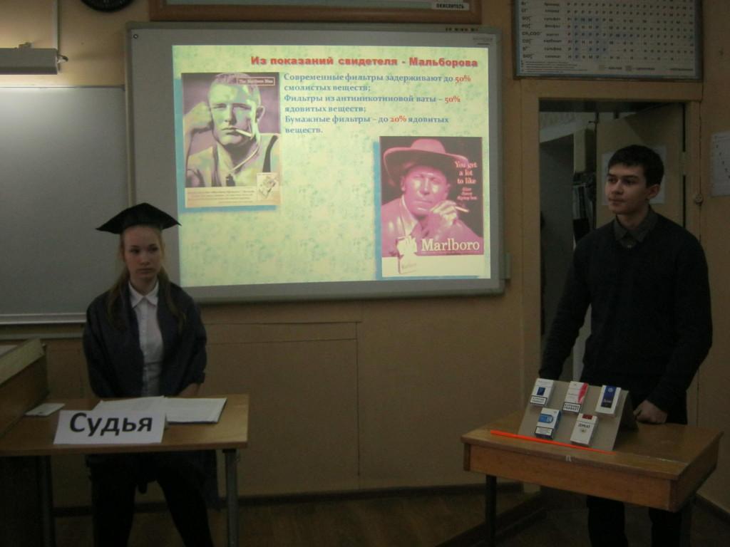 Ролевая игра суд над табаком сюжетно ролевая игра театр в подготовительной группе