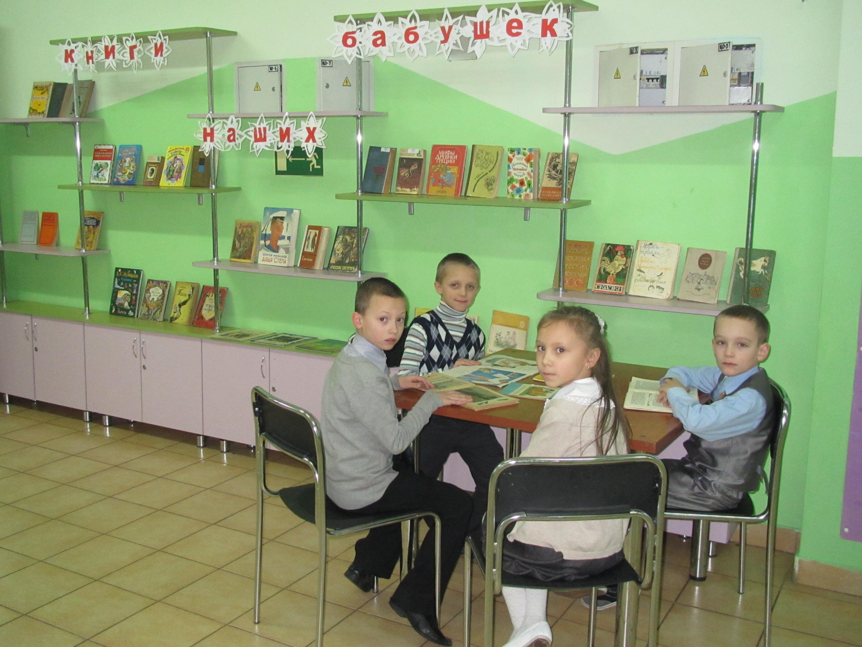 """""""книги наших бабушек"""""""