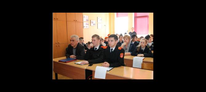Второй интеллектуальный этап VIII областного смотра-конкурса кадетских классов