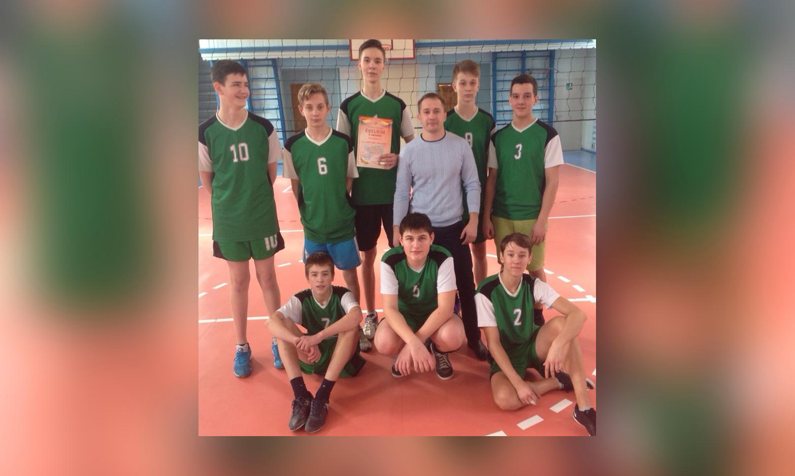 Областная Спартакиада школьников «Президентские спортивные игры»