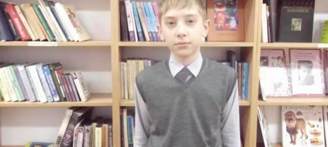 Областной этап Всероссийского конкурса сочинений