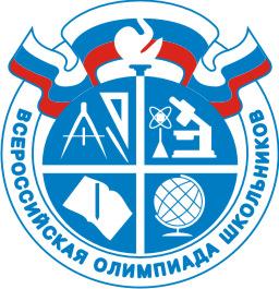 Итоги регионального этапа всероссийской олимпиады школьников