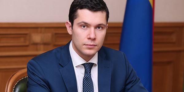 Поздравление губернатора Антона Алиханова с Днём учителя