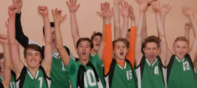 Президентские соревнования по волейболу