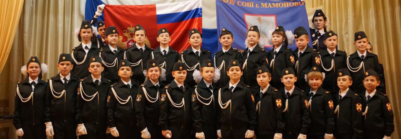 Посвящение в кадеты Росгвардии