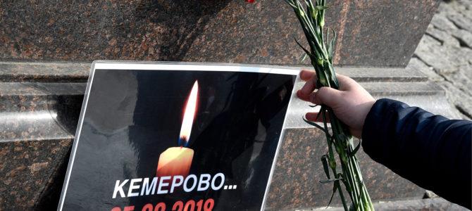 28 марта  день траура в России