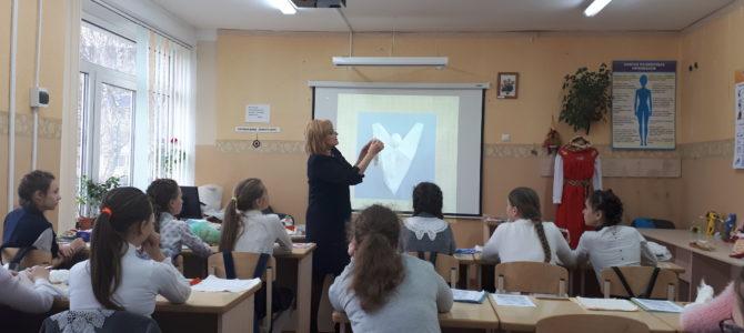 Mуниципальный этап конкурса педагогического мастерства «Учитель года – 2018»