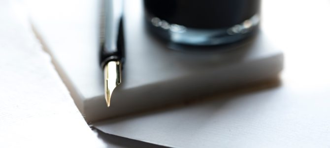 Итоги муниципального этапа региональной Литературной акции «Я пишу сочинение»