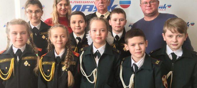 Экскурсия кадет в телецентр ГТРК «Калининград»