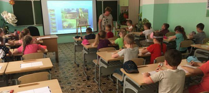 Путешествие дошкольников