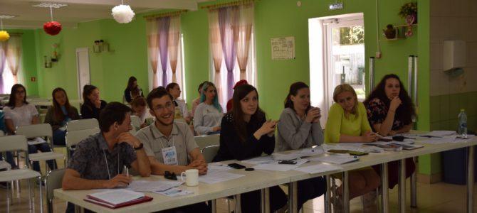 Региональный этап Всероссийского конкурса «Лидер XXI века» для школьников