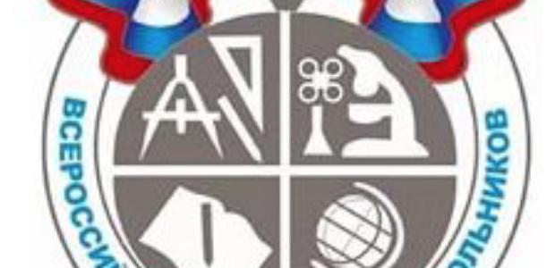 Школьный этап Всероссийской олимпиады                                   школьников в 2019-2020 уч. году