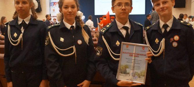 Итоги осеннего этапа областного молодежного проекта «Пост № 1»