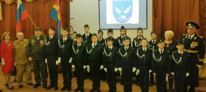Tоржественная церемония «Посвящение в кадеты»