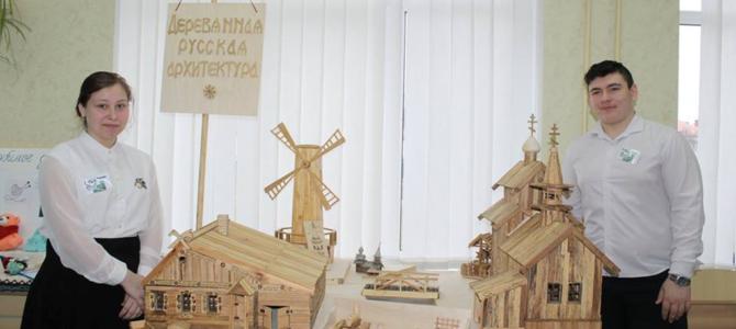XIII фестиваль проектов «Ступени-2019»