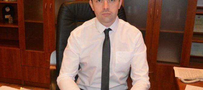 Назначение на должность главы администрации муниципального образования «Мамоновский городской округ»