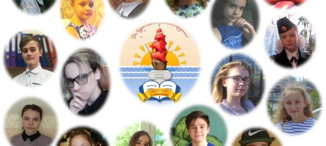 Муниципальный конкурс «Ученик года-2019»