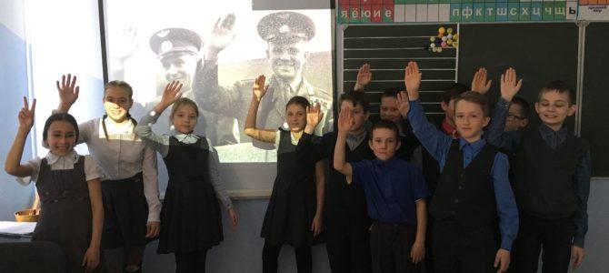 «Космос — это мы! Гагаринский урок»