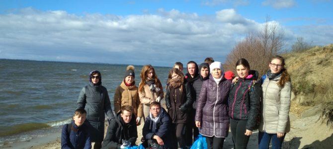 Экологическая акция «Чистые берега»