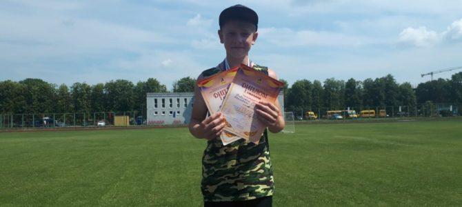Областная летняя Спартакиада среди школьных клубов