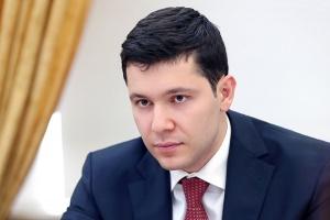 Поздравления губернатора Антона Алиханова с Днем учителя