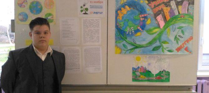 Школьный конкурс по ресурсосбережению «Вместе ярче»