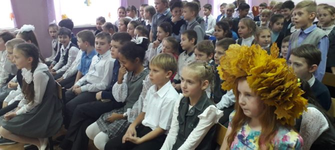 «Праздник Осени» в начальной школе