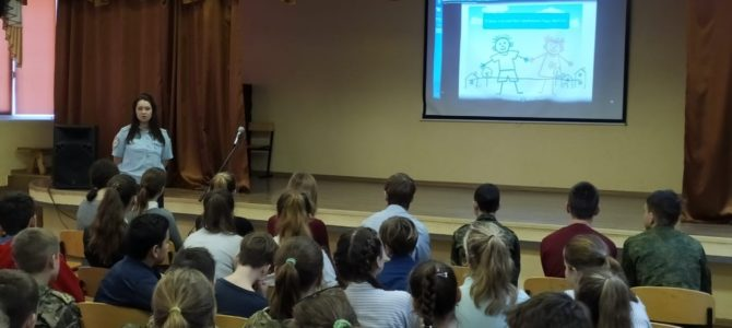 Мероприятие для учащихся 6-10 классов «Права и обязанности несовершеннолетних»