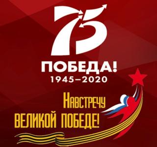«Один день из истории Великой Отечественной войны»