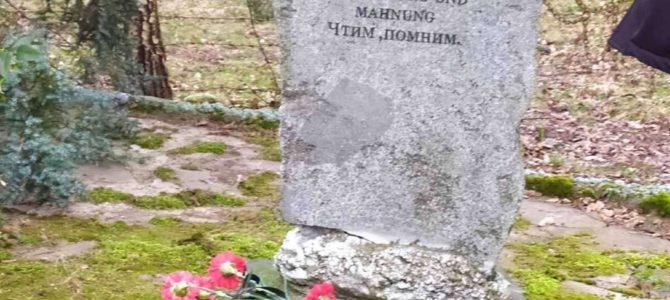 Неизвестные страницы истории: Экскурсия в концлагерь «Штайндорф»