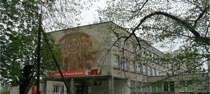 Обращение педагогического коллектива  МБОУ СОШ г. Мамоново к родителям