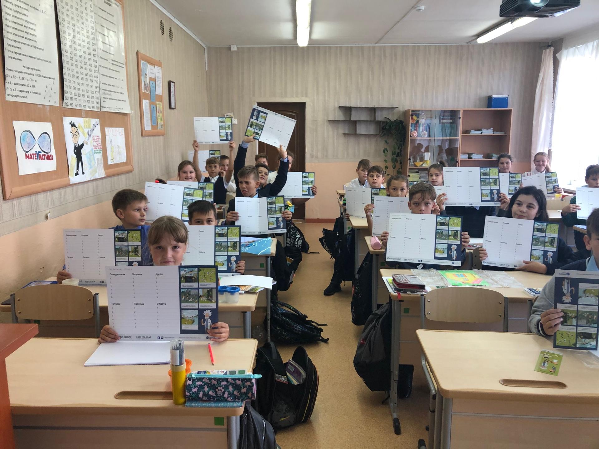 Гости школы-сотрудники «Янтарьэнерго»