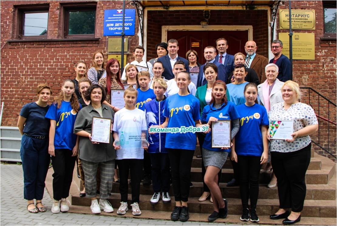 Конкурс на определение талисмана Калининградского добровольческого центра