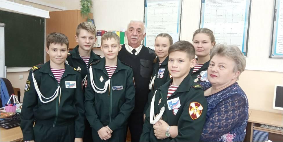Смотр-конкурс кадетских классов общеобразовательных организаций «Вперед, кадеты!»