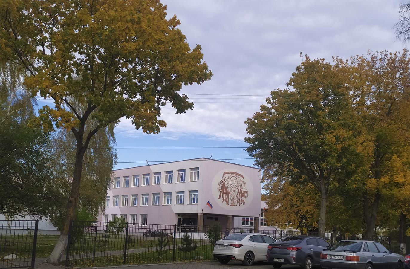 Фасад школы