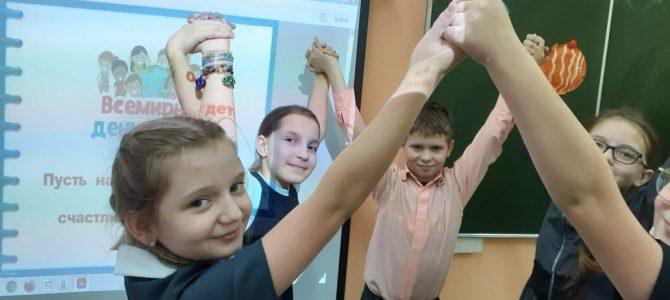 День правовой информации «Твои права и обязанности» в начальной школе
