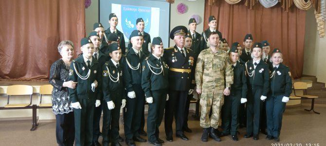 Месячник оборонно-массовой и военно-патриотической работы в школе