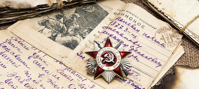 Региональный этап Всероссийского конкурса сочинений «Без срока давности»