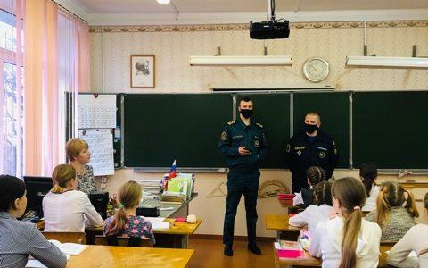 Всероссийский урок безопасности жизнедеятельности